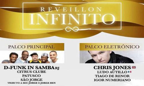 Réveillon 2014 em Recife - reveilon Infinito 2014